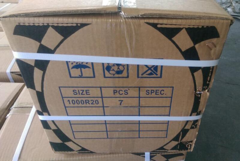 1000-20纸箱